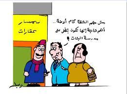 Clases árabe egipcio Bilbao 2014